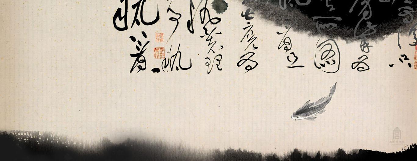 De woorden van de Oude Cheng